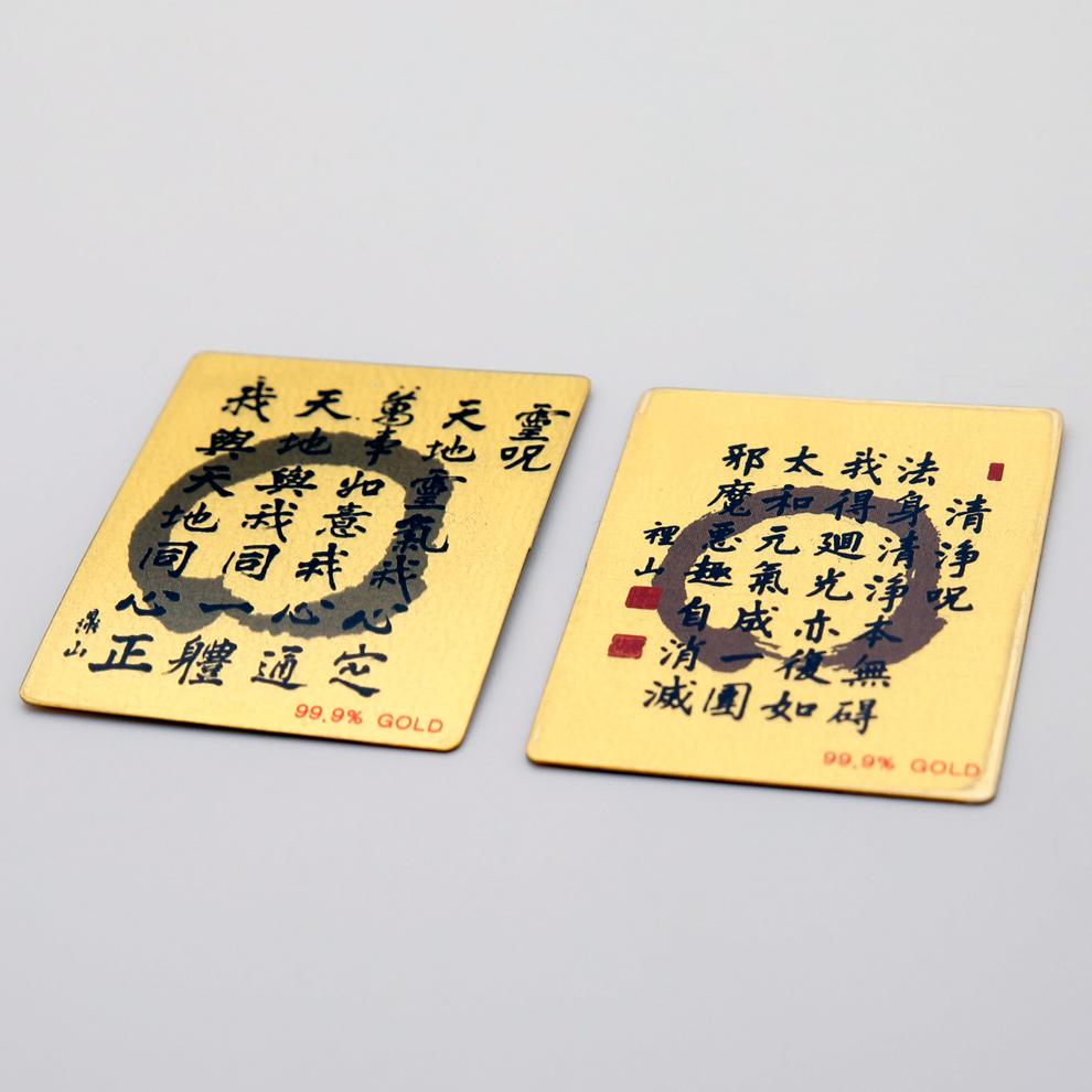 순금카드2.jpg